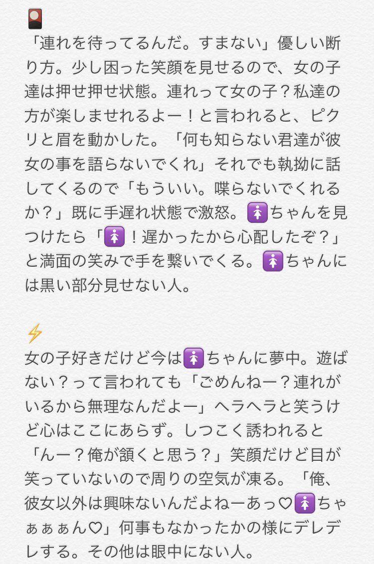 刃 小説 ヒロアカ の 夢 滅 鬼