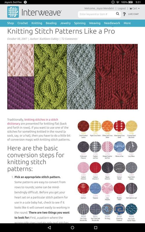How To Convert A Straight Knit Pattern To A Circular Knit http://www ...