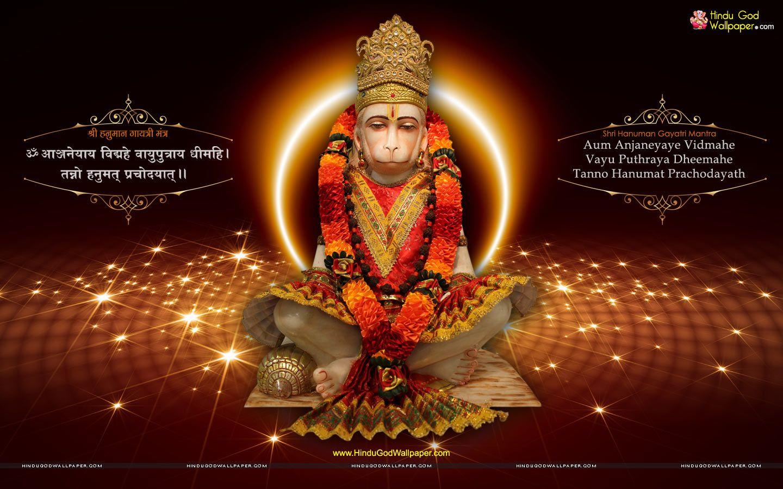 Hanuman Gayatri Mantra Free Download   Hindu Mantr