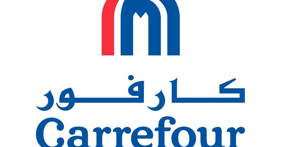عروض كارفور مصر الجديد شهر أكتوبر 2018 حتى نفاذ الكمية عروض شهر أكتوبر كارفور مصر اجدد عروض كارفور مصر 2018 شهر أك Tech Company Logos Company Logo Allianz Logo