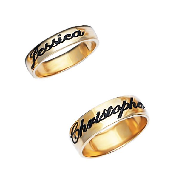 14K Gold Engraved His & Her Wedding Bands