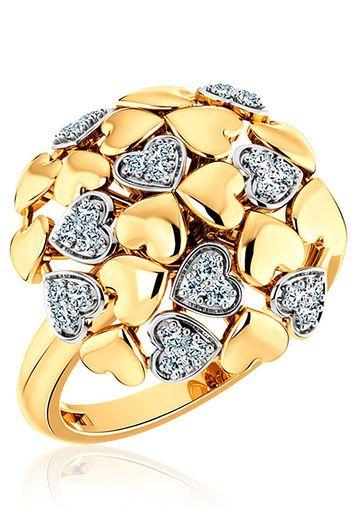 Heart Burst Ring 9927