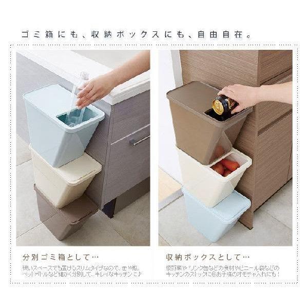 ゴミ箱 おしゃれ スリム クード スタックボックス Kcud Stack Box Plywood 通販 Paypayモール ゴミ箱 キッチン スリム ゴミ箱 ゴミ箱 おしゃれ スリム