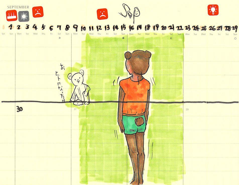 10/01  my blog はだかんぼねずみ Hadakanbo Nezumi(http://inunoheso.biograffitti.parasite.jp)