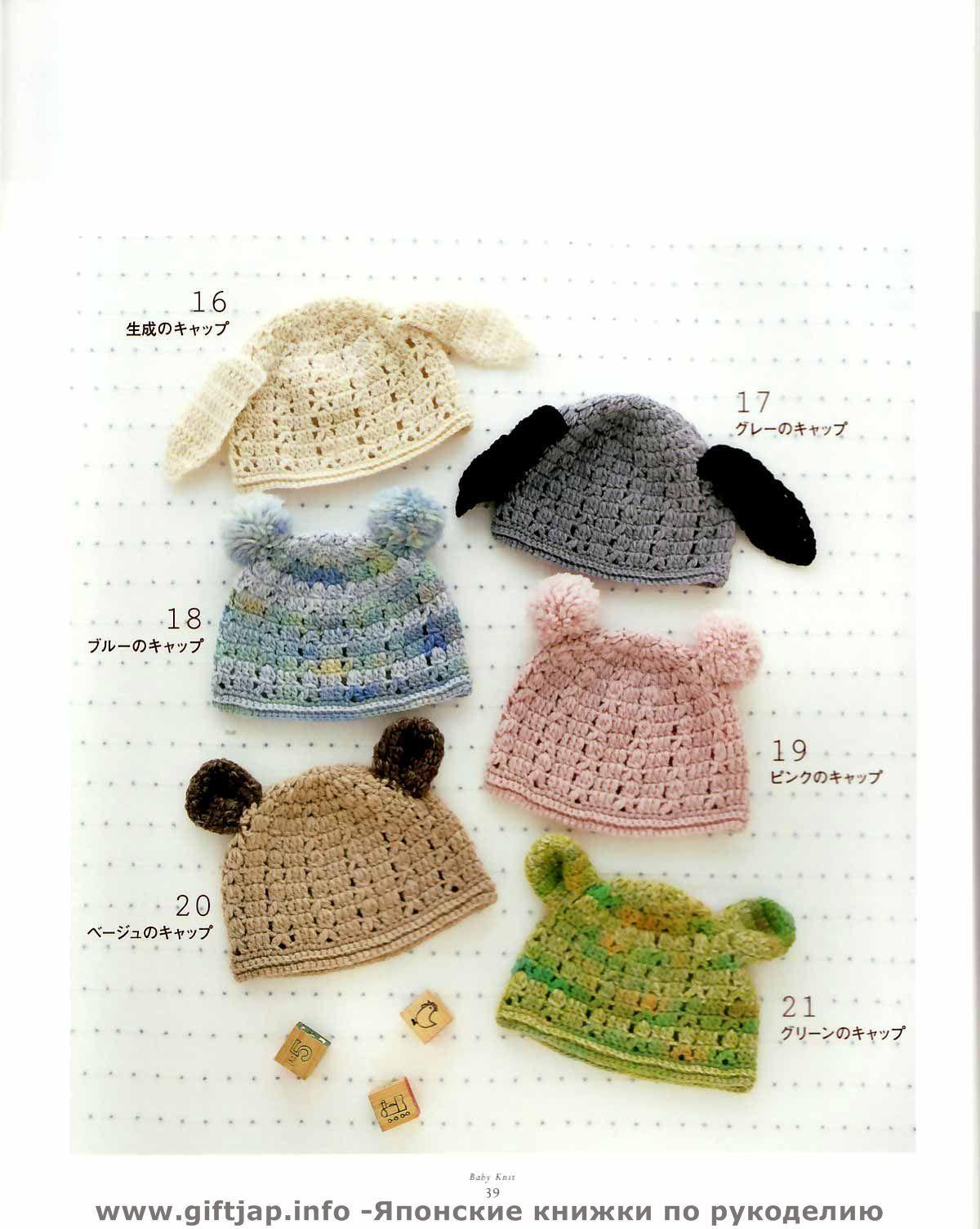 앨범 보관함 | Crochet all | Pinterest