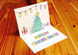 Christmas Card Super Simple Christmas Card Crafts Christmas Cards Free Pop Up Christmas Cards