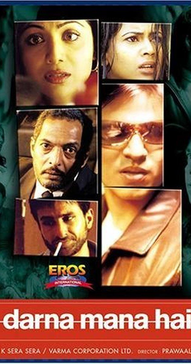 Anthology Film Car Breaks Adventure Movies Top Movies Films Dawn