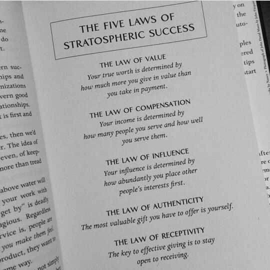Five laws for stratospheric success
