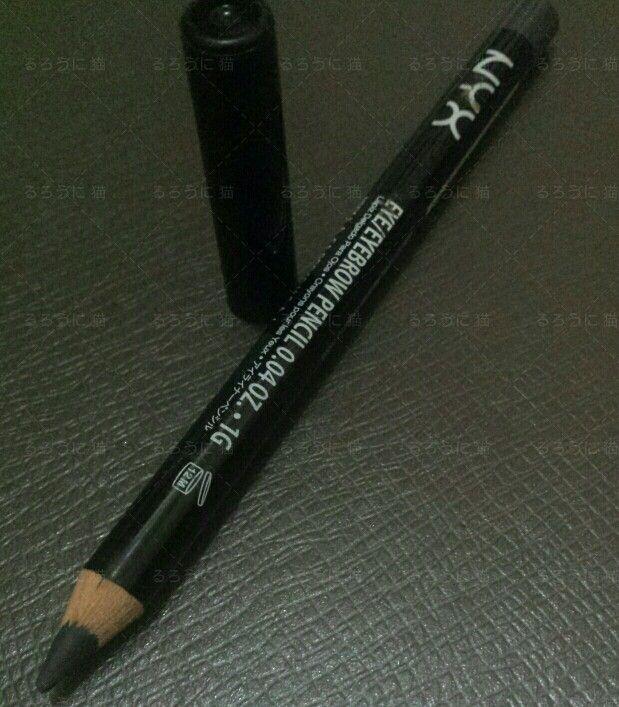 #nyx slim #eyepencil #charcoal