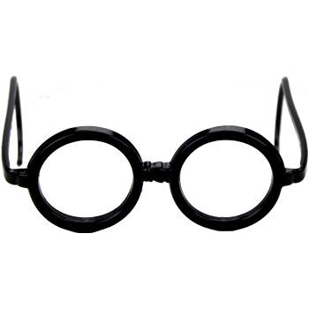 84365106ecff1 Render de 6 óculos - Tudo Para Montagens   PNG   Pinterest   Glasses ...