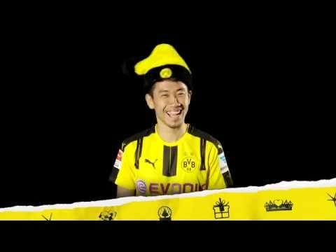 Bvb Frohe Weihnachten.Frohe Weihnachten Von Borussia Dortmund Youtube