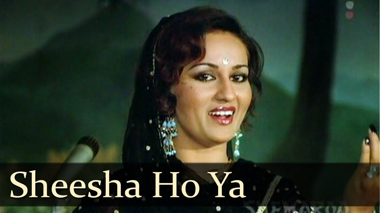 lets get tune by watching yesteryear actress reenaroys