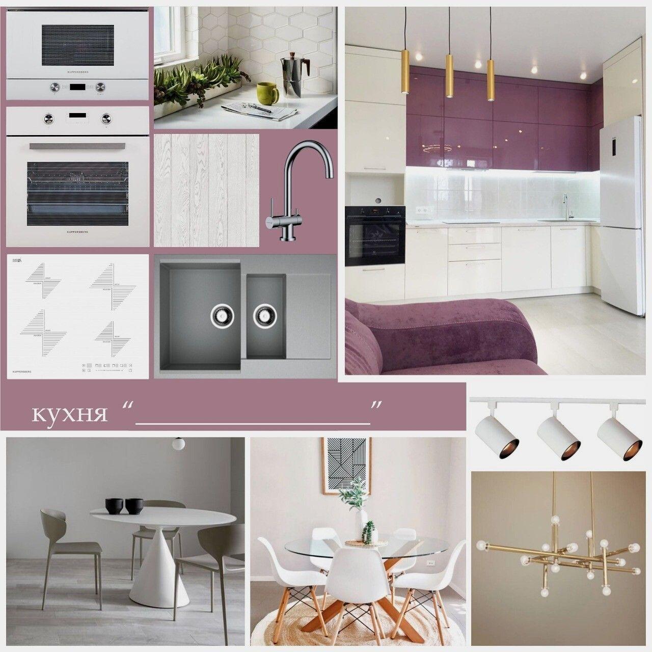 Фотоколлаж на кухне