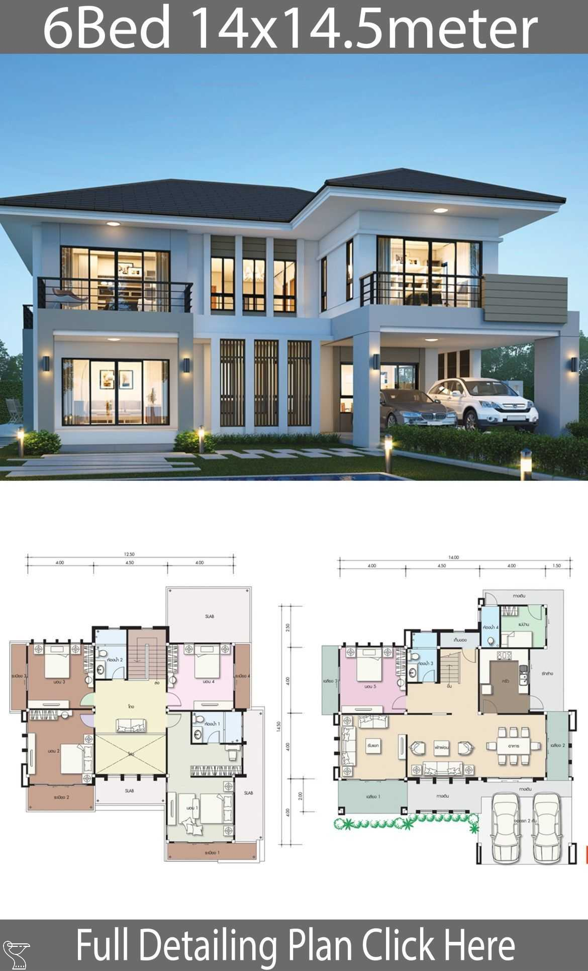 efozon - home decor in 2020 | Beautiful house plans, House layout plans,  House designs exterior