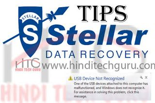Stellar Data Recovery Tips - USB Device Not Recognized