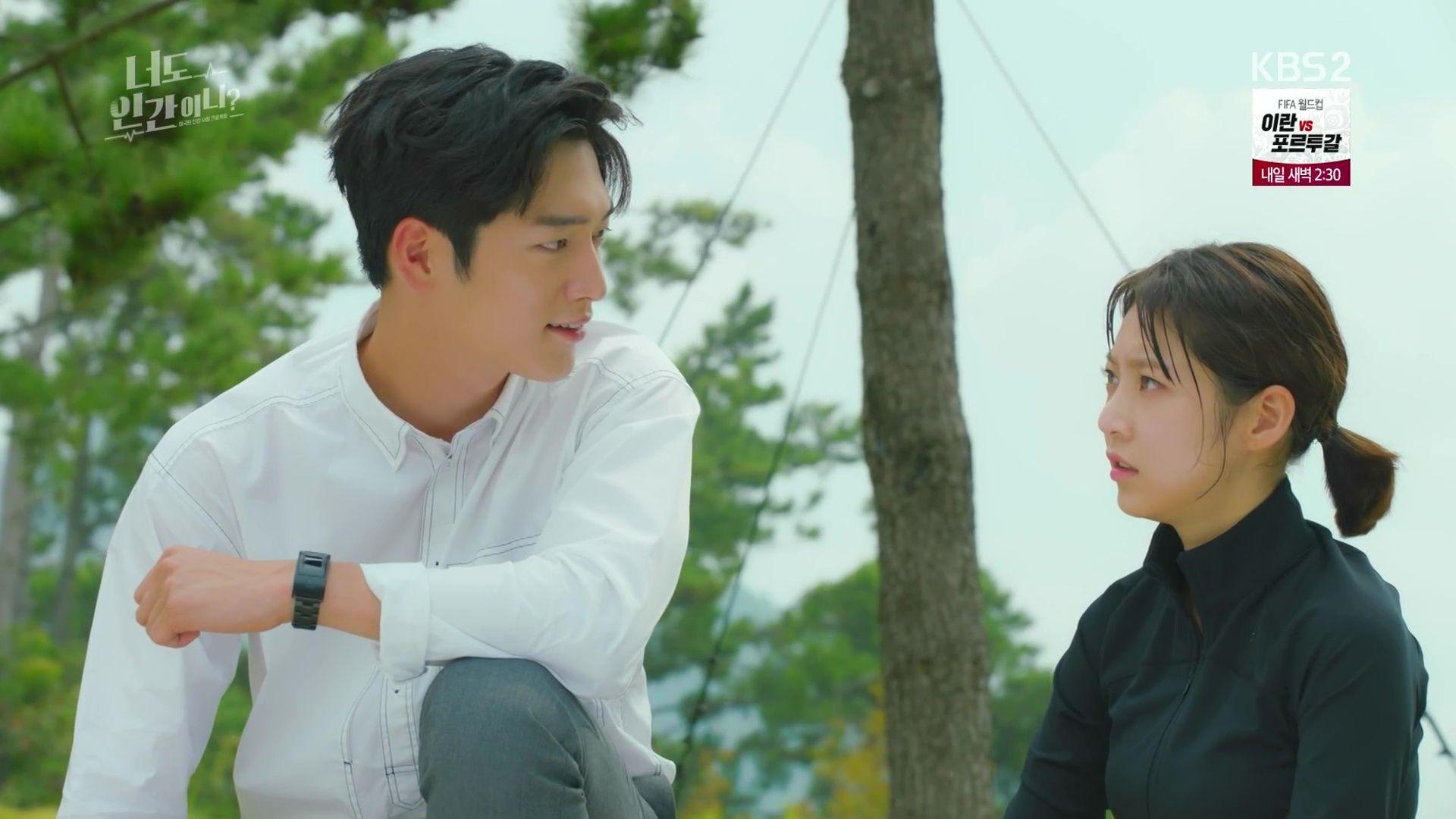 drama korea are you human too