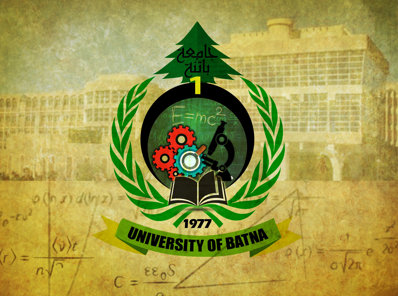 شعار جامعة باتنة 1 University Of Batna Logo Universite De Batna Logo Logo Design University Design