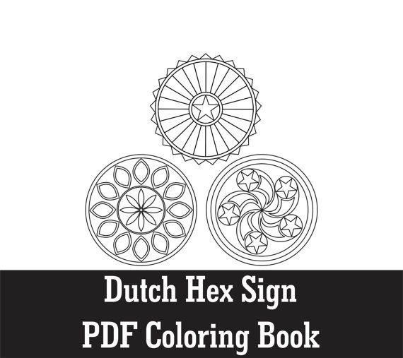 dutch hex sign coloring pages vol i pdf coloring by digitaltogo