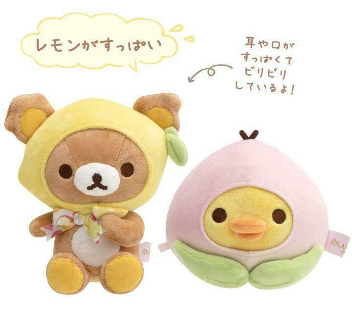Sold out goods Rilakkuma store limited Rilakkuma Kiiroitori fruit #SANX