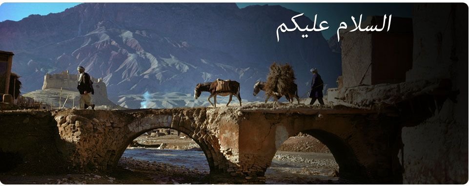 Learn #Pashto with Rosetta Stone | Discover the World