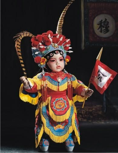 Mu Guiying, by Adora 2008  Drama takes the stage in this exciting version of a 'Wu Tan' general dressed for her role at the Beijing Opera.