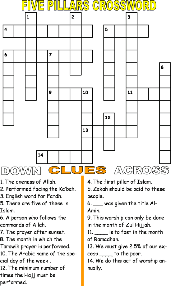 Crossword Worksheets – 5 Pillars of Islam Worksheet