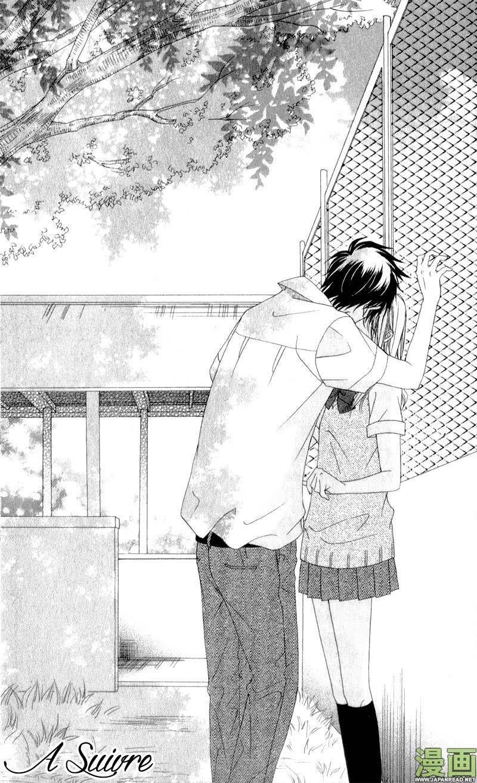 Kiss made no Kyori 1 Animé, Anime bisou