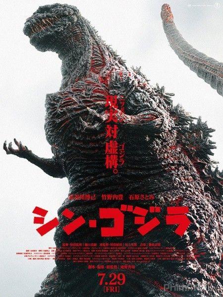 Quái Vật Godzilla Tái Xuất - HD