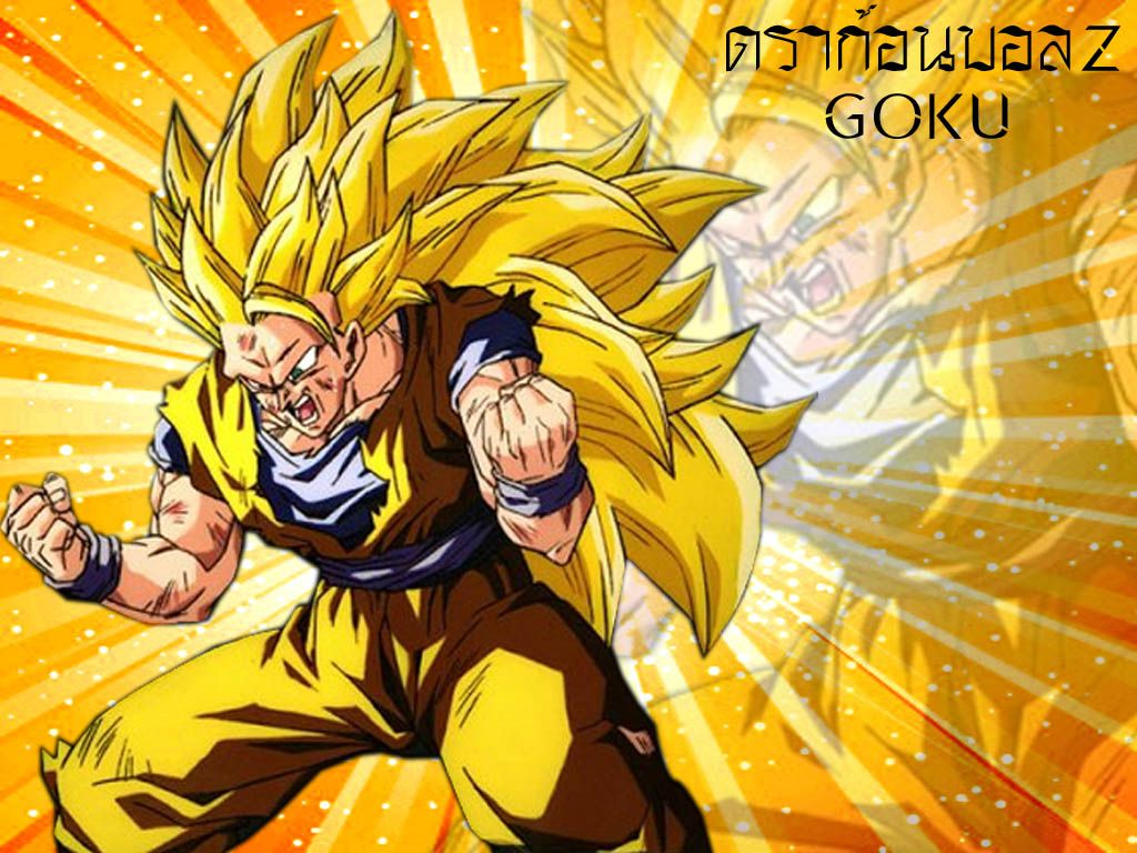 Dragon Ball z wallpaper for download