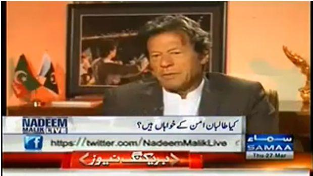 Nadeem Malik Live - 27th March 2014(Imran Khan Special Interview)