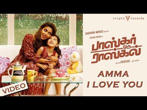 3) Amma I Love You - Video Song | Bhaskar Oru Rascal | Amala Paul