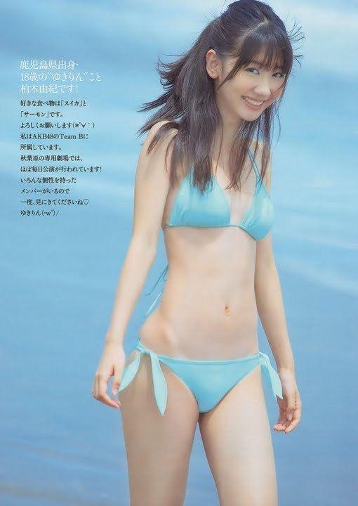 【エロ画像】AKB48 柏木由紀とかいう乳だけのアイドルwwwwwの画像その12