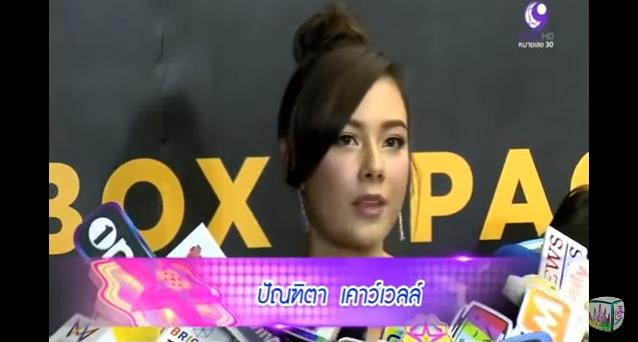 Thai Hot News Today 2016 | Thai TV funny show Lakorn | Thai Star show on 15-16 Feb 2016