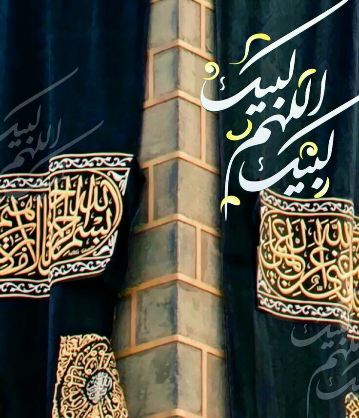 Pin By أسعد عبدالمنعم On عشرة ذو الحجة Eid Images Eid Mubarak Greetings Eid Greetings