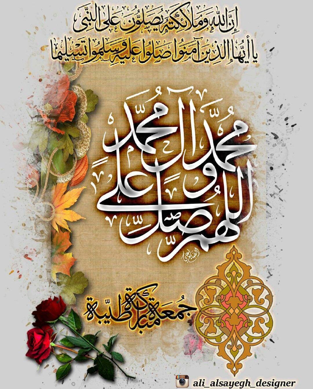 اللهم صل على محمد وال محمد Islamic Art Calligraphy Islamic Paintings Islamic Gifts