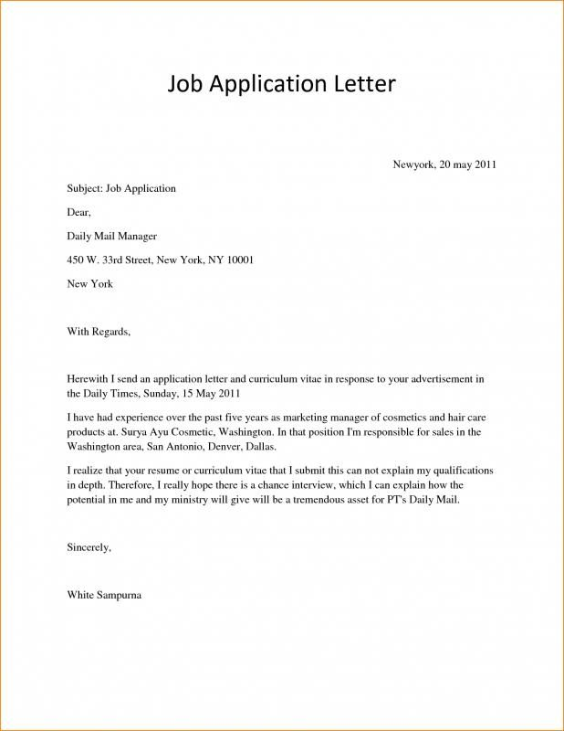 Application Letter Sample Simple Job Application Letter Simple Application Letter Job Application Cover Letter