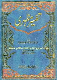 islamic history books in english free download