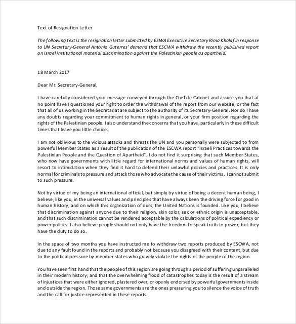 14+ job resignation letter templates resume sample for students still in college official format doc marketing major