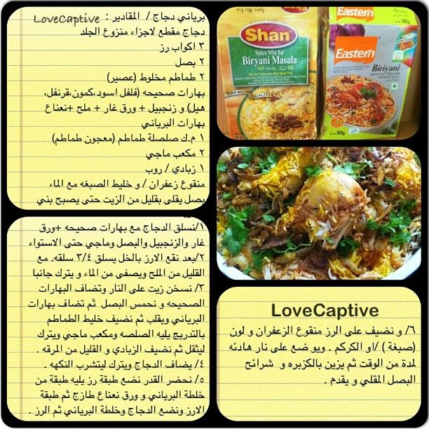 Instagram Photo Feed Cooking Recipes Cooking Recipes