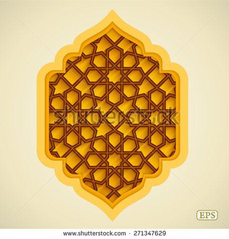 Arabic islamic pattern arch frame - stock vector
