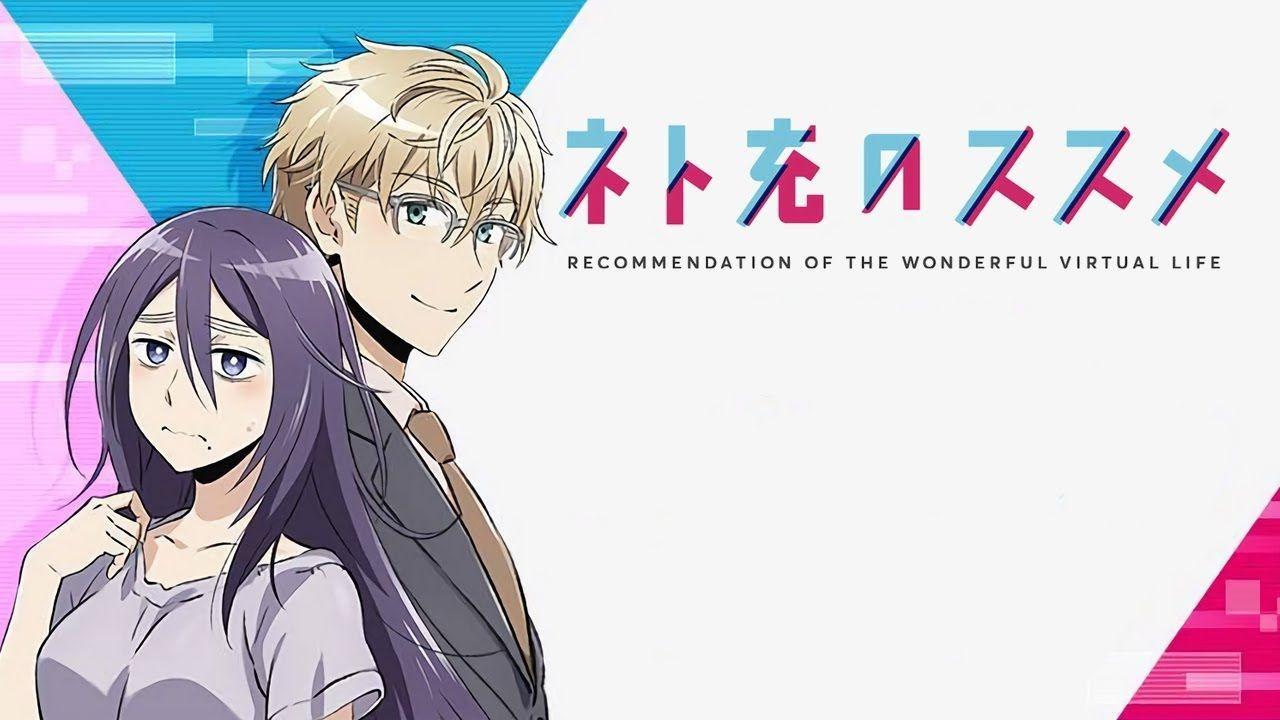 Net Juu No Susume Op Anime Manga Desenhos