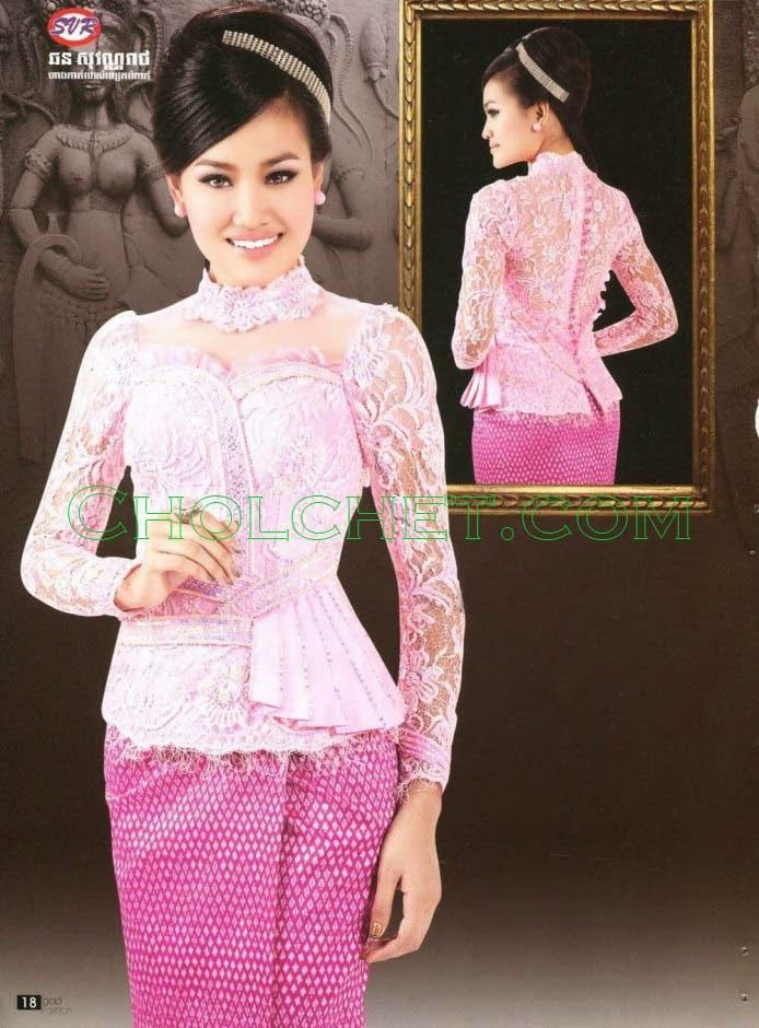 Khmer Silk Dress (Traditional & Modern) #Cambodia #Khmer #khmersilk ...
