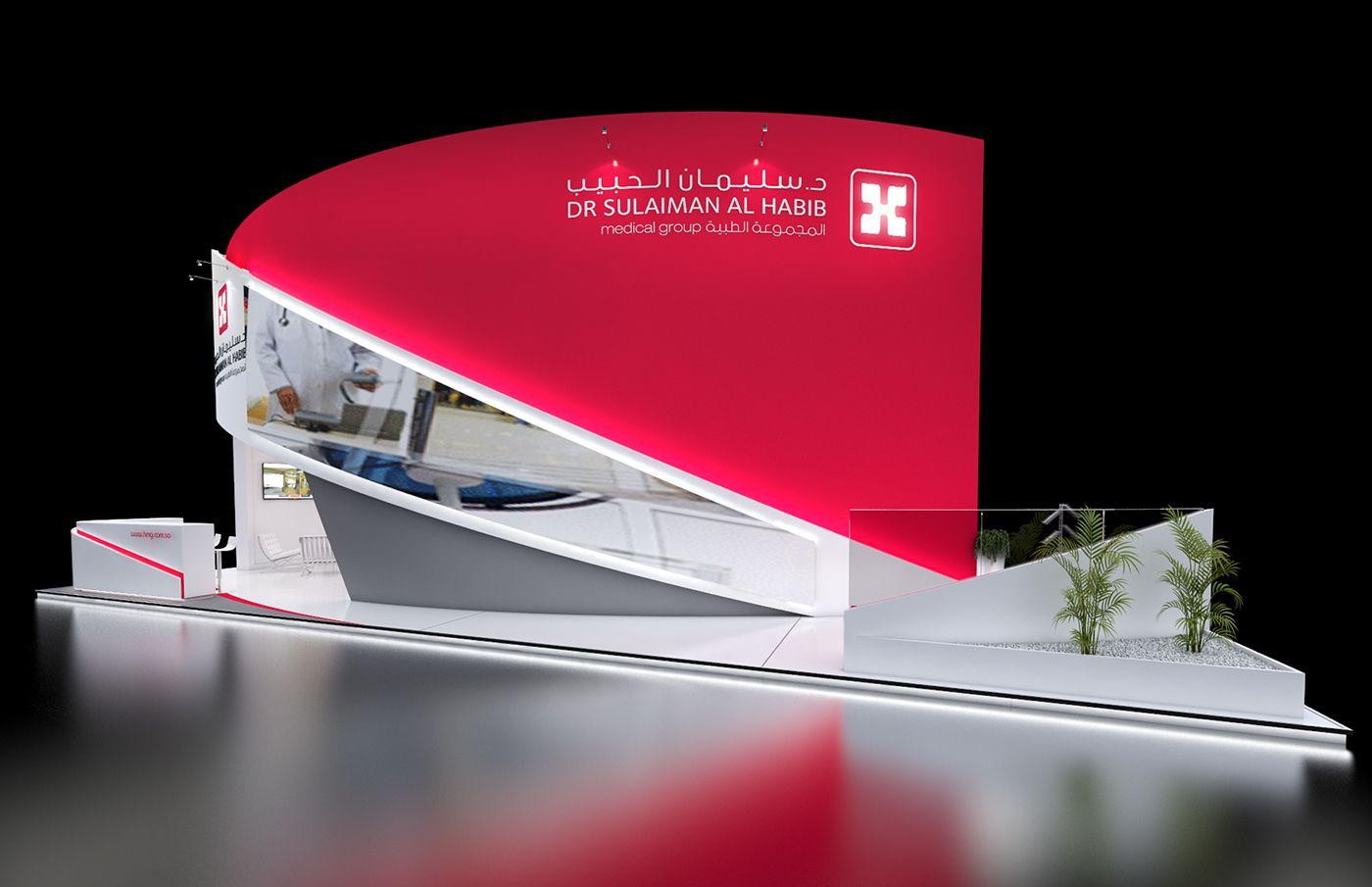 Dr Sulaiman Al Habib Arab Health 2016 On Behance Booth Design Kiosk Design Exhibition Booth Design