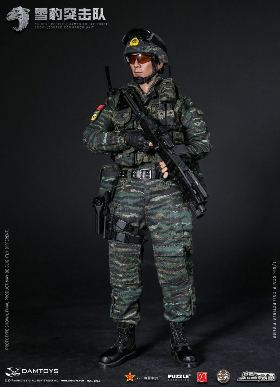 Head Sculpt for DAM 78052 Snow Leopard Commando Unit Team Member 1//6 Scale