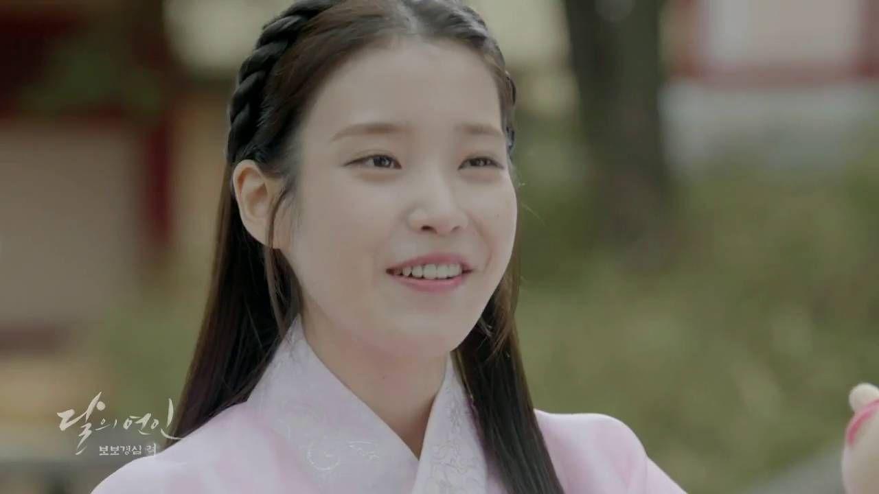 [Teaser 2][Eng Sub] Moon Lovers: Scarlet Heart Ryeo 달의 연인-보보경심 려 2nd tra...