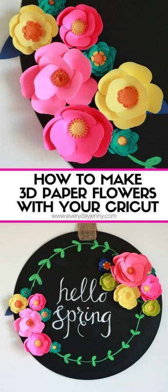 Check out this cute easy tutorial on how to make 3d paper flowers check out this cute easy tutorial on how to make 3d paper flowers with your cricut explore air and find out what else you can do with it mightylinksfo