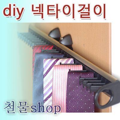 가구/DIY>DIY가구/가구리폼>가구손잡이/발통