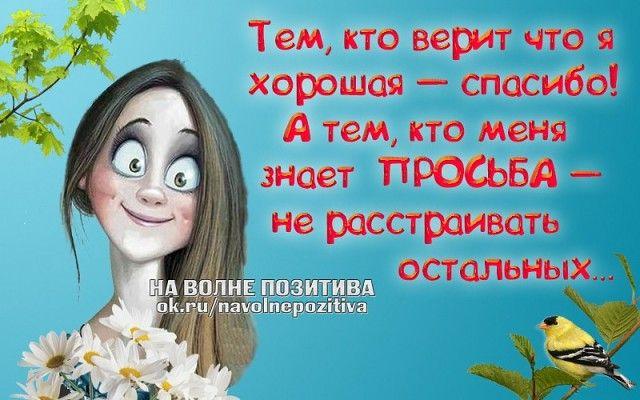 ok ru dating site