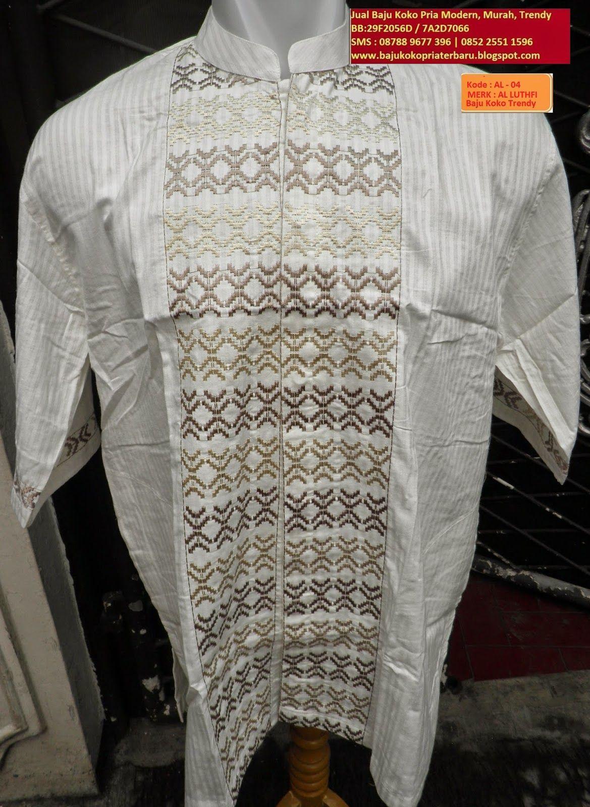 Baju Koko Pria Trendy AL 04 Warna Putih Corak Gold Coklat