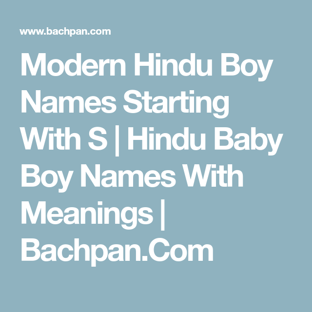 Modern baby boy names from s